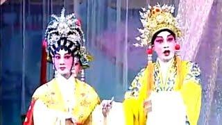 粵劇 背解紅羅  蘇春梅 李偉昌 cantonese opera