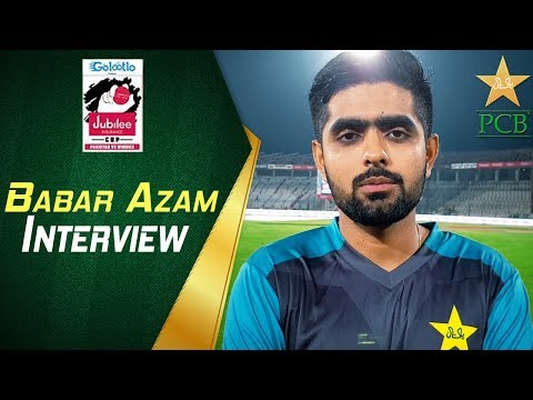 Babar Azam Interview After 2nd T20I at National Stadium Karachi   Pakistan Vs Windies 2018   PCB