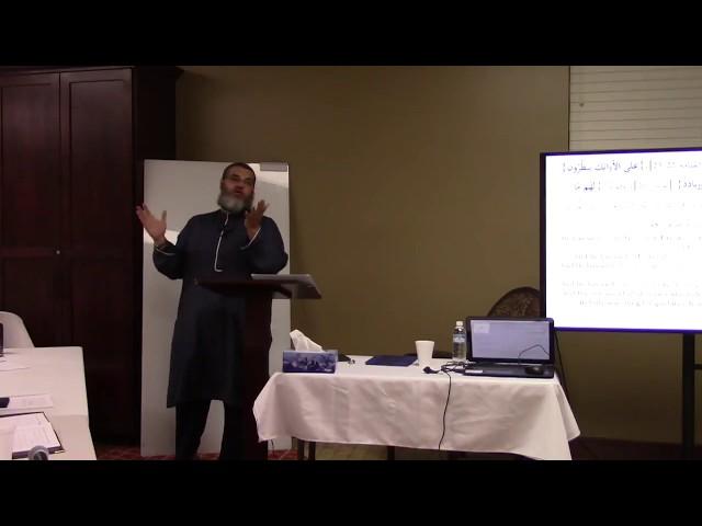 Aqeedah Al-Wasatiyyah | Shaykh Waleed Basyouni | Session 9
