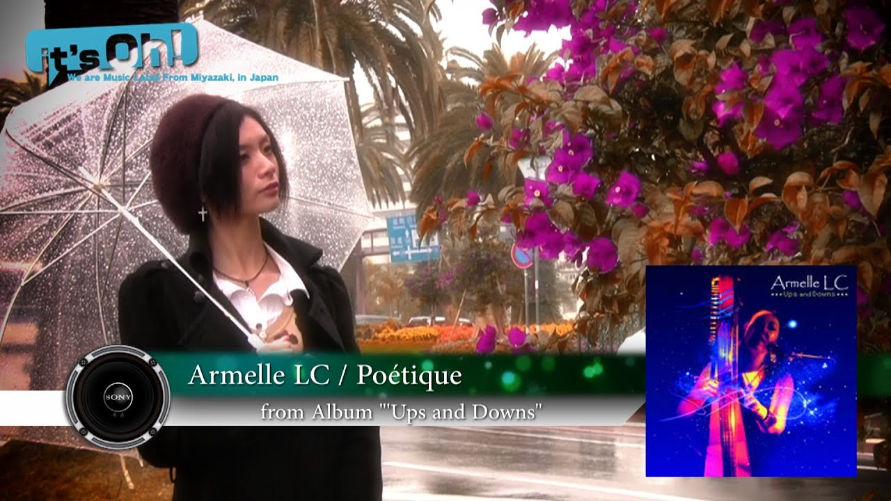"Video News Spin-off#6 Armelle LC ""Poétique"""