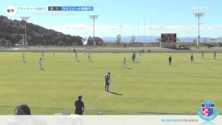 東北リーグ2部北 第13節 vs ラインメール青森FC ダイジェスト thumbnail