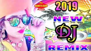 2019 Rajasthani DJ Remix Song ¦¦ मारवाड़ी Dj सॉन्ग ¦¦ Rajasthani DJ Song 2019