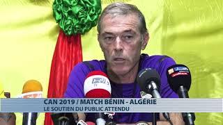 CAN 2019 : le public attendu pour le match retour Bénin Algérie