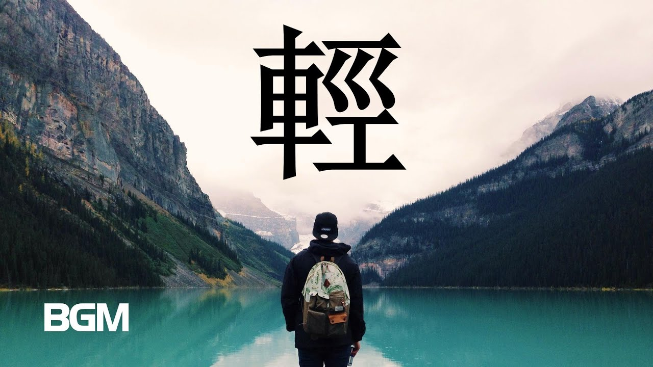 背景音樂 無版權音樂 免費音樂 BGM音樂下載 歌名: Silence feat. James Ty 作者: King CAAN   輕快   NCS Music - YouTube