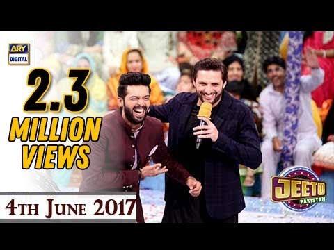 Jeeto Pakistan  Guest: -  Shahid Afridi - Ramzan Special -  4th June 2017