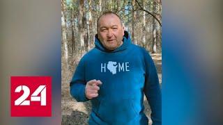 Теперь вертолет: силач Эльбрус Нигматуллин готовится к новому рекорду - Россия 24 