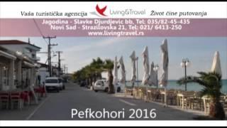 Living Travel Leto 2016  Grcka, Pefkohori, Hanioti(Opis vila turisticke agencije Living & Travel - Jagodina http://livingtravel.rs Hanioti i Pefkohori Grcka 2016., 2016-03-09T11:11:36.000Z)