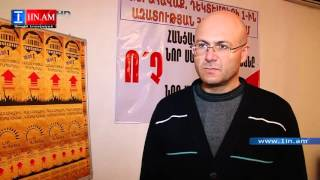 «Նոր Հայաստանի» ներկայացուցիչները հրավիրվել են ԱԱԾ