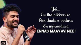 Ennadi maayavi nee song Lyrics HD | sidsriram | Dhanush | Rajan | Andrea