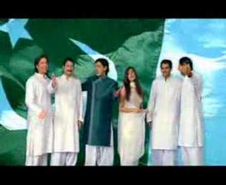 Hum Ek Hai- Shehzad Roy