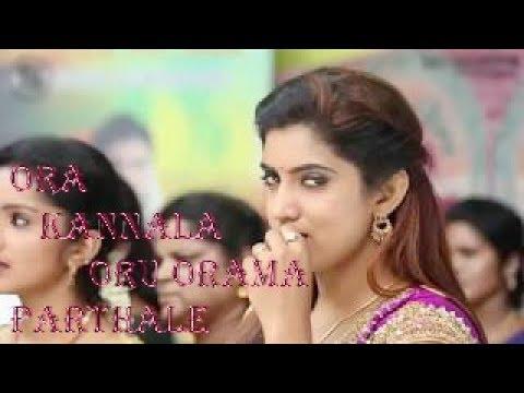 Ora Kannala Oru Orama Parthale Album Art Video Song
