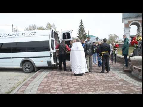 Виктора Криштоля похоронили на городском кладбище Бердска