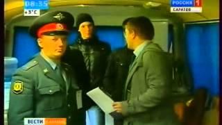 Саратовские школьники посетили ГУ МВД России
