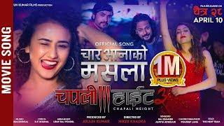 Chaaraana Ko Masala   CHAPALI HEIGHT 3   Nepali Movie Song 2020   Swastima Khadka Ft. Pradip Lama