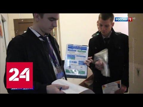 Пенсионная афера: накопления полумиллиона россиян мошенники перевели в частные фонды - Россия 24