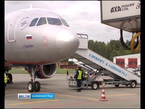 Цены на льготные авиабилеты в регионе возьмут под особый контроль