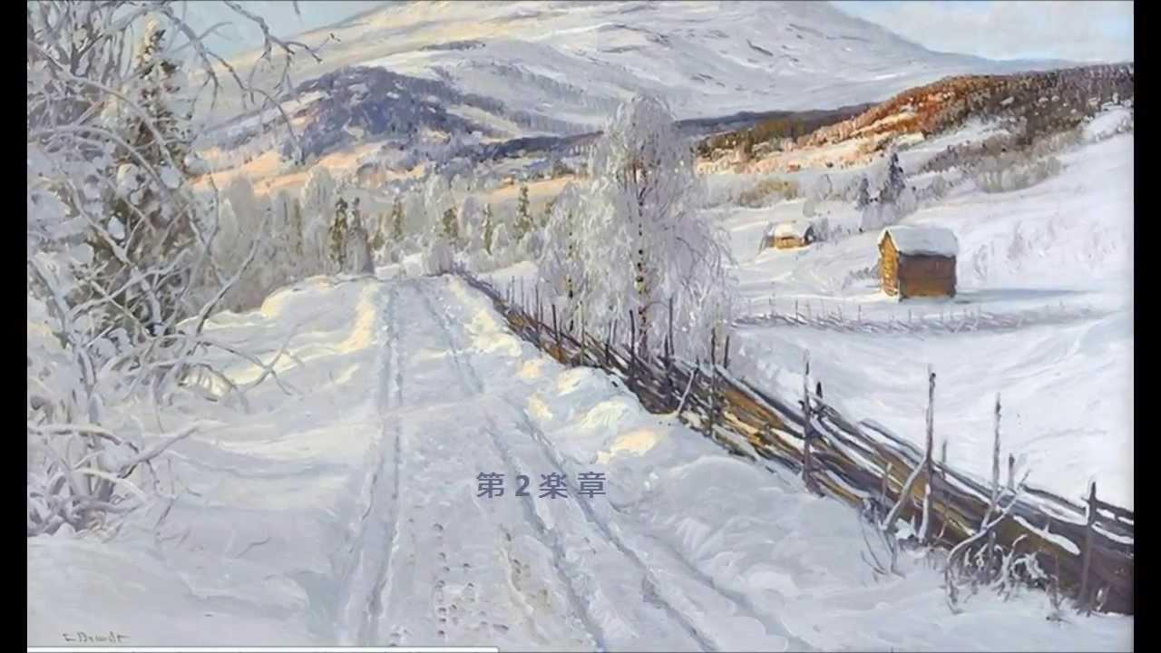 Vivaldi Four Seasons Winter  YouTube