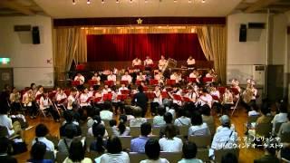 シンフォニア・ノビリッシマ/IMMCウィンドオーケストラ