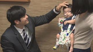 心臓病男児に「頑張れ」 大谷翔平選手が見舞い