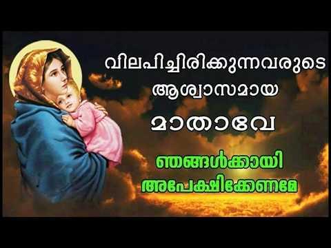 Parisudha mathavinodulla prarthana