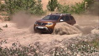 Renault Duster 2018, внедорожный тест-драйв