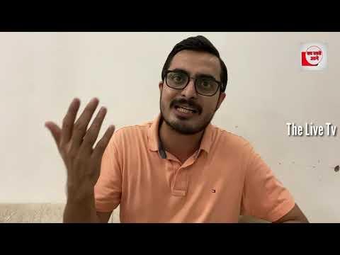 BJP के बिगड़ैल सांसद अनुराग ठाकुर को भरे सदन में मुर्गा बना दिया, अधीर रंजन ने जमकर धोया