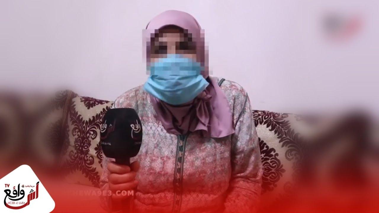 زوجة جندي تعيش الرعب فدارها بسباب جارها.. كيشير عليها بالحجر ...