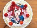 キャラケーキの作り方 ラブライブ 黒澤ルビィちゃん リクエストケーキ