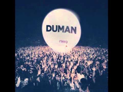 Duman - Halimiz Duman