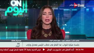 أون اليوم - مصطفى بكري : غداً البرلمان يستلم خطاب رئيس الجمهورية الخاص بالتعديل الوزاري
