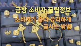 2020년24k Gold 순금#골드바  순수금덩이 24…