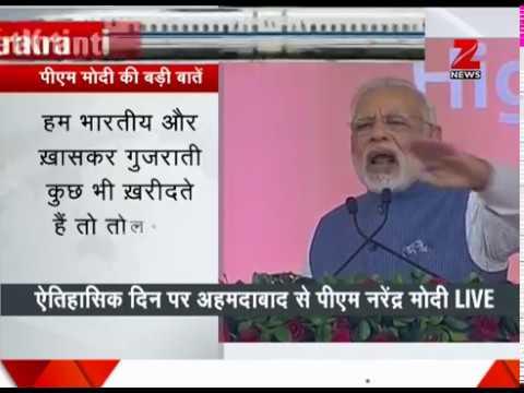Watch: PM Narendra Modi's speech from Ahmedabad | अहमदाबाद से प्रधानमंत्री नरेंद्र मोदी का भाषण