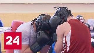 Москва готовится к грандиозному боксерскому шоу - Россия 24
