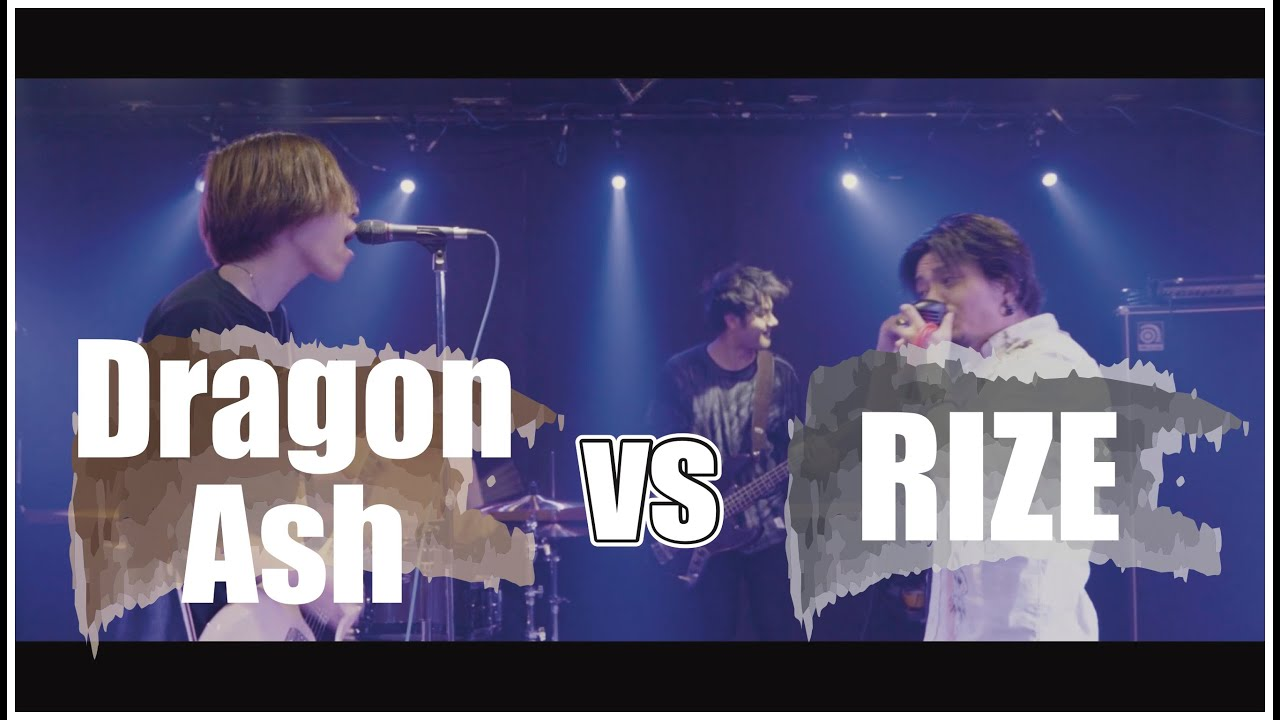 Dragon Ash vs RIZE MASHUP!! feat. 田中聖