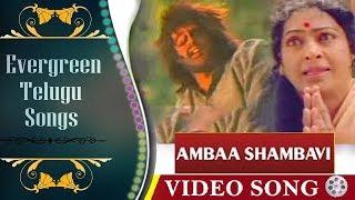 Balakrishna Song Ambaa Shambavi From Bhairava Dweepam | Balakrishna | Roja |  Rambha | Vendithera