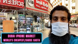 Dubai iPhone Market | Cheapest iPhones, iPads, MacBooks, AirPods | Bur Dubai Mobile Market