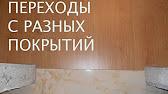 СВОТЧ. Камешковая фасадная декоративная штукатурка Desan Версажель .