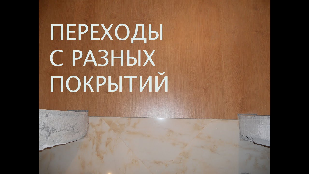 16 окт 2015. Я отвечу на все ваши вопросы по ремонту: http://remontkv. Pro/consult получите видеокурс по ремонту квартиры:
