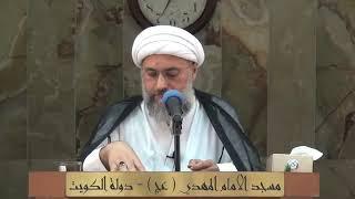الشيخ عبدالله دشتي - سبيل الله تبارك وتعالى هو سبيل النبي محمد  وسبيل أمير المؤمنين ع