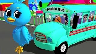 Колесо В автобусе | Автобусная песня | детские стишки | Children Songs | Wheel On The Bus Rhymes