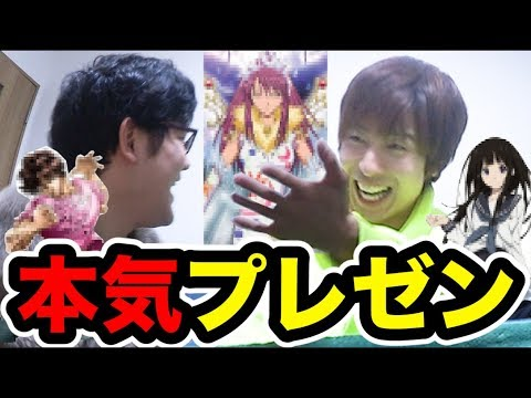 アニメ全く見ないでんがんにアニメ大プレゼン大会!!!