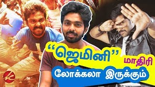 Gemini Mathiri Locala Irukum – Kuppathu Raja's Secret Revealed by G.V Prakash