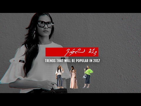 Mihaaru Style: Trends that will be popular in 2017