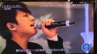 チャンネル登録よろしくー!