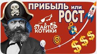 Стартап Котики Эпизод #50! Глупые Элон Маск, Сергей Брин и Марк Цукерберг! Смысл стартапов (ирония!) смотреть онлайн в хорошем качестве бесплатно - VIDEOOO