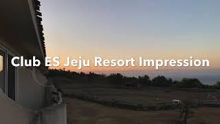 Club ES Jeju Resort  Impressio…