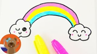 Урок рисования для детей | Рисуем няшную РАДУГУ в японском стиле Кавай