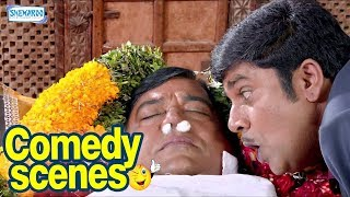 Power Kannada Movie - Rangayana Raghu Sakkath Comedy
