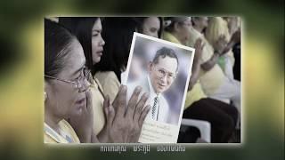MV เพลงดอกไม้สีเหลือง