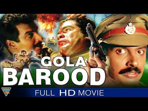 Gola Barood Hindi Full Movie || Arun Pandian, Ranjitha, Anandaraj || Eagle Hindi Movies